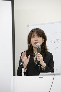 士業・コンサルタント開業セミナー04